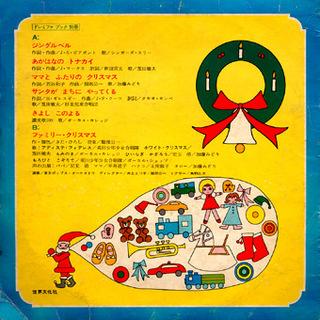 Doremifa Records2.jpg